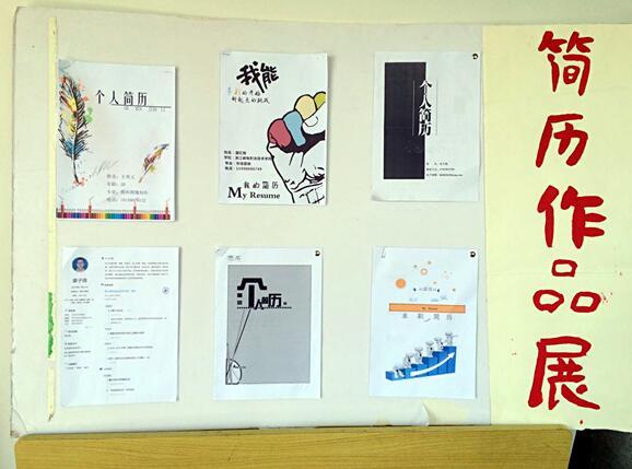 获奖作品及名单通过展板向全院展示