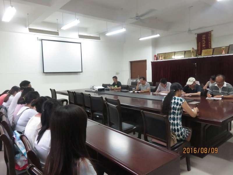 www.fz173.com_坚持根本宗旨,发挥党员作用学习讨论。