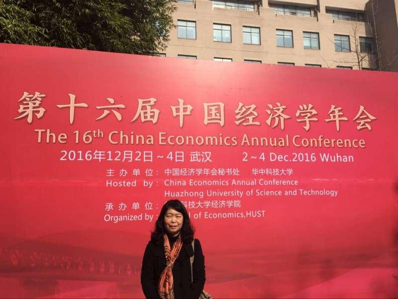 第十六届中国经济学年会在武汉召开