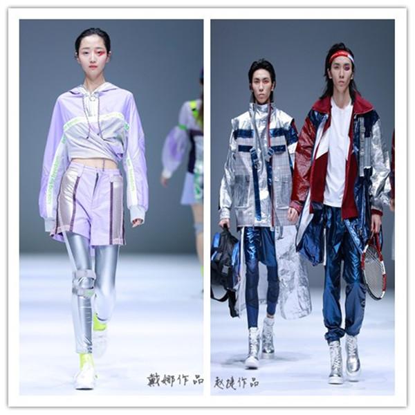 我校艺术学院荣获2018中国国际大学生时装周人才培养成果奖